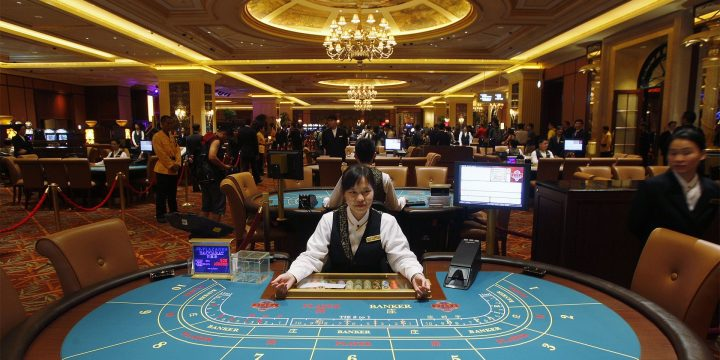 The Functions of Casino Surveillance